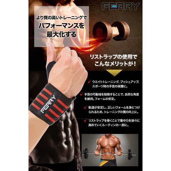 FERRY リストラップ ウエイトトレーニング 筋トレ 手首固定 60cm(2枚組) 3カラー|web-store|03