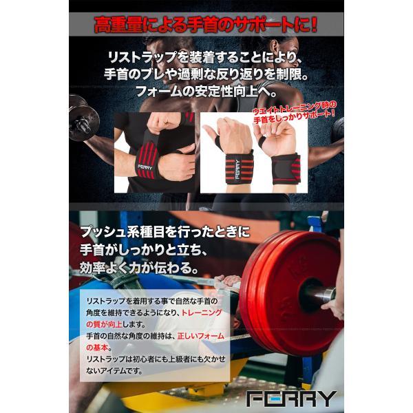 FERRY リストラップ ウエイトトレーニング 筋トレ 手首固定 60cm(2枚組) 3カラー|web-store|04