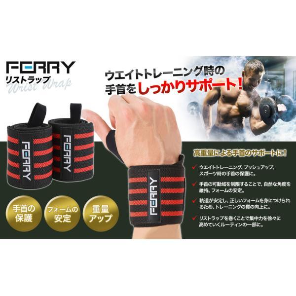 FERRY リストラップ ウエイトトレーニング 筋トレ 手首固定 60cm(2枚組) 3カラー|web-store|07