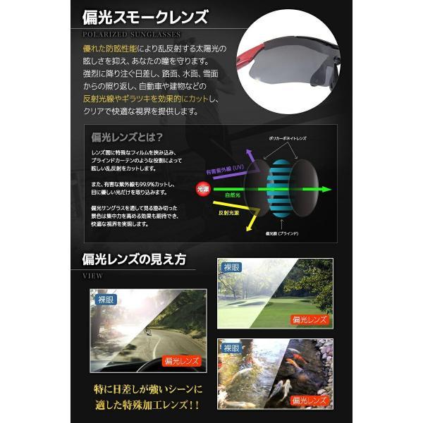 FERRY 偏光レンズ スポーツサングラス フルセット 専用交換レンズ5枚 ユニセックス 7カラー スポーツ用 サングラス アイウェア 偏光グラス|web-store|02