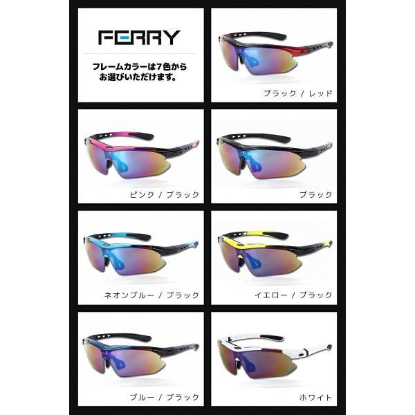FERRY 偏光レンズ スポーツサングラス フルセット 専用交換レンズ5枚 ユニセックス 7カラー スポーツ用 サングラス アイウェア 偏光グラス|web-store|09