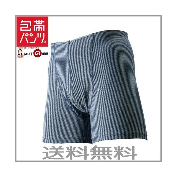 SIDO (志道) 包帯パンツ ゴムなしボクサー ネイビー M (76〜84cm)|web-suntop