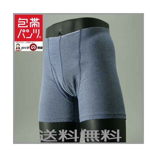 SIDO (志道) 包帯パンツ ゴムなしボクサー ネイビー M (76〜84cm)|web-suntop|02