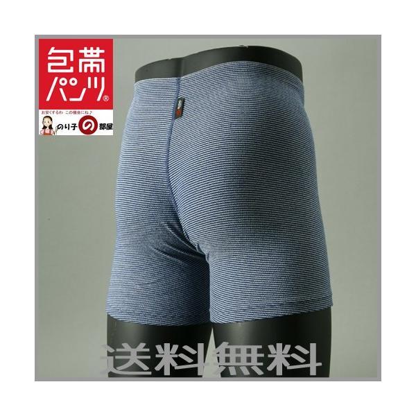 SIDO (志道) 包帯パンツ ゴムなしボクサー ネイビー M (76〜84cm)|web-suntop|03