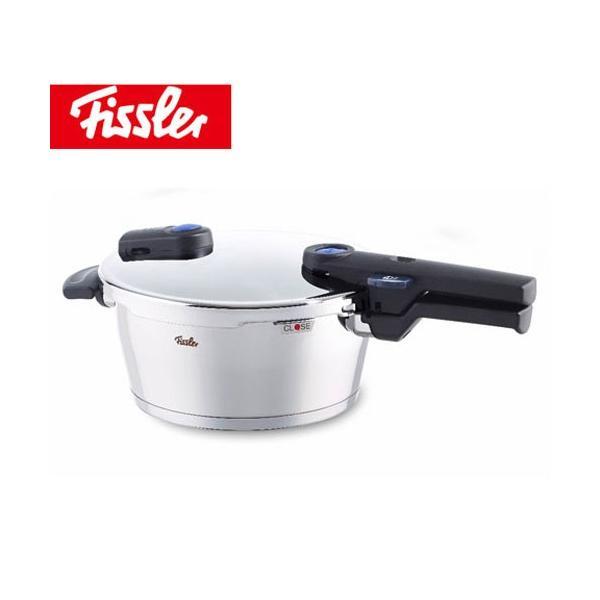 ビタクイックプラス 圧力鍋 3.5L Fissler フィスラー 蒸し器・三脚・料理ブック付き90-03-00-511