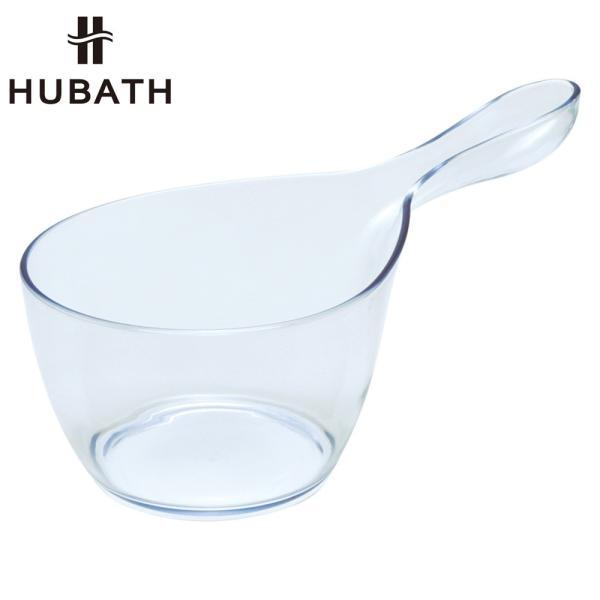 ヒューバス クリアー 洗面器 取っ手付き ハンディボール/N クリア Huc-C 湯桶 風呂桶