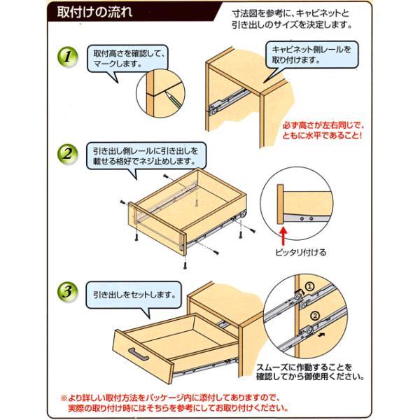 家具金物 スライドレールローラータイプ250ミリ web-takigawa 06