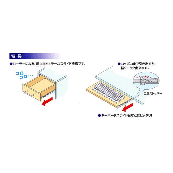 家具金物 スライドレールローラータイプ400ミリ web-takigawa 02
