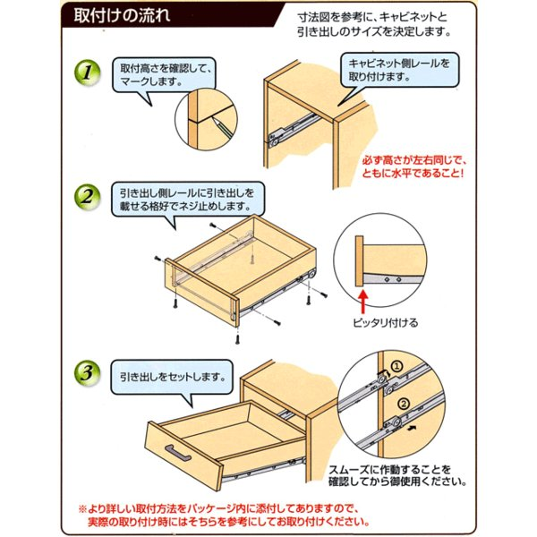 家具金物 スライドレールローラータイプ400ミリ web-takigawa 06