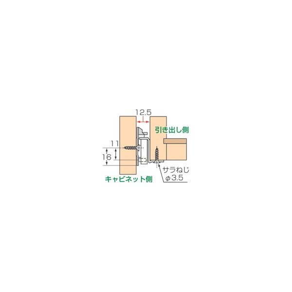 家具金物 スライドレールローラータイプ550ミリ|web-takigawa|04
