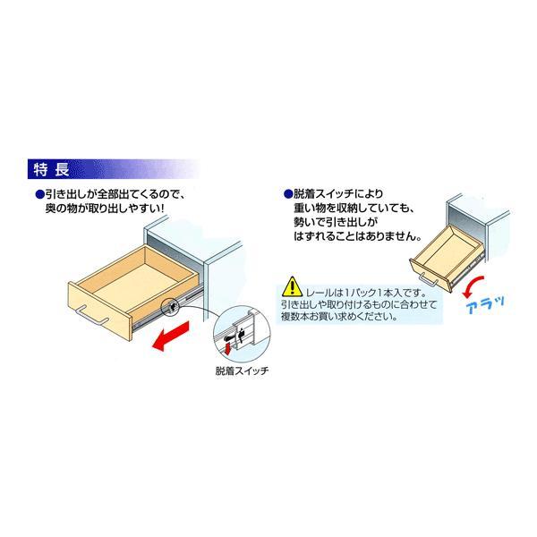 家具金物 スライドレールベアリングタイプ600ミリ(1本入り)|web-takigawa|02