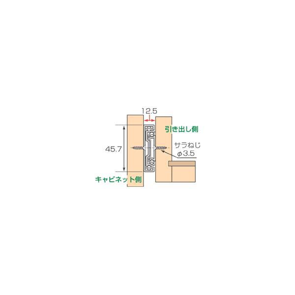 家具金物 スライドレールベアリングタイプ600ミリ(1本入り)|web-takigawa|04