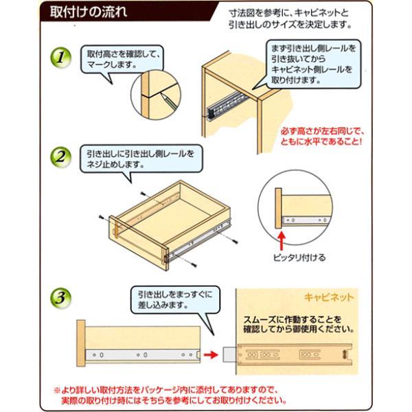 家具金物 スライドレールベアリングタイプ600ミリ(1本入り)|web-takigawa|06