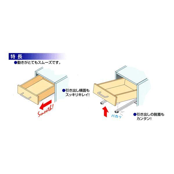 家具金物 スライドレールクアドロタイプ500ミリ|web-takigawa|02