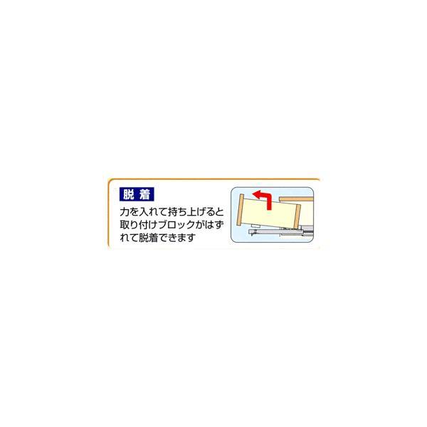 家具金物 スライドレールクアドロタイプ500ミリ|web-takigawa|03