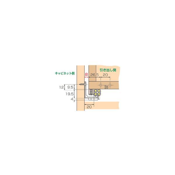 家具金物 スライドレールクアドロタイプ500ミリ|web-takigawa|04
