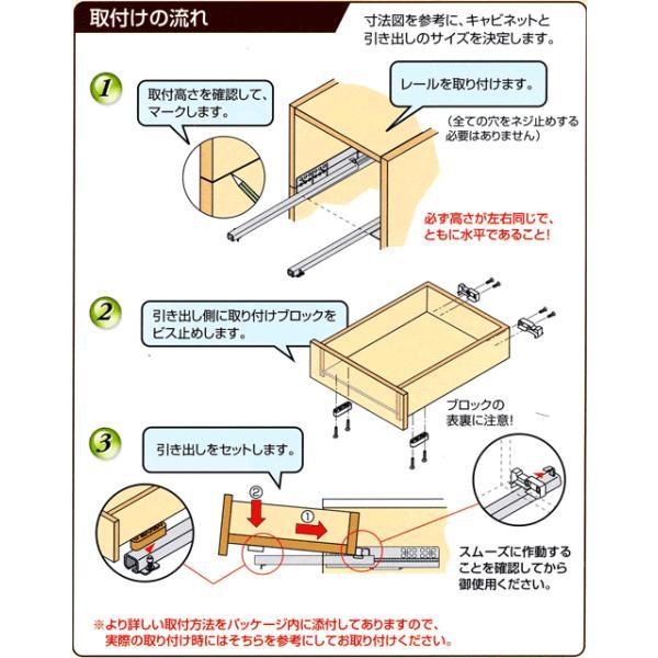 家具金物 スライドレールクアドロタイプ500ミリ|web-takigawa|06
