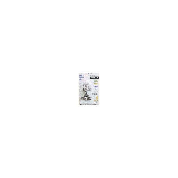スライド蝶番(家具金物)26ミリ全かぶせキャッチ無し(1個入り)|web-takigawa|02