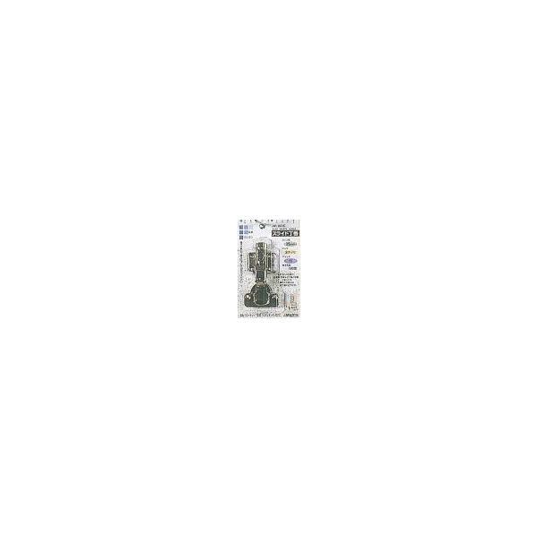 スライド蝶番(家具金物)35ミリ全かぶせキャッチ付き(1個入り)|web-takigawa|02