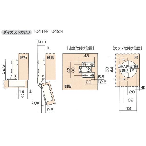 スライド蝶番(家具金物)40ミリ全かぶせキャッチ無し(1個入り)|web-takigawa|04