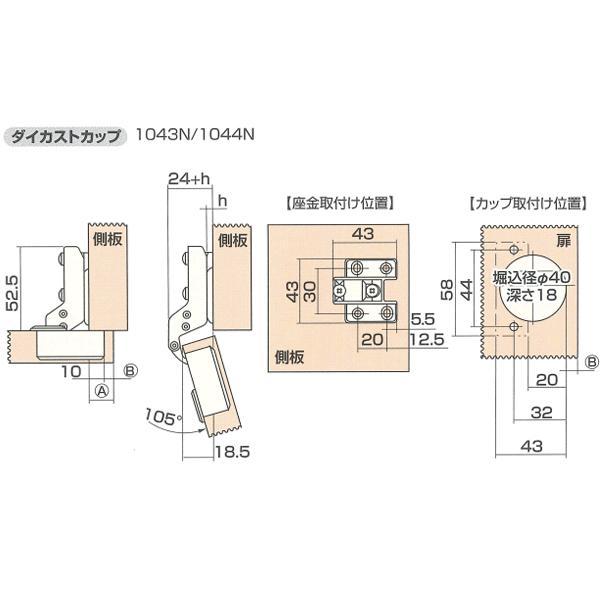 スライド蝶番(家具金物)40ミリ半かぶせキャッチ無し(1個入り)|web-takigawa|04