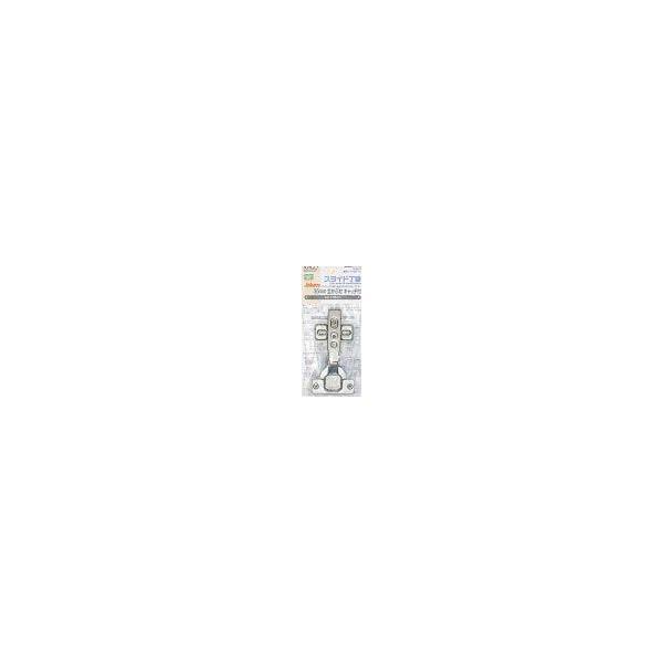 スライド蝶番 35ミリ半かぶせキャッチ付き ワンタッチ着脱タイプ(1個入り)|web-takigawa|03