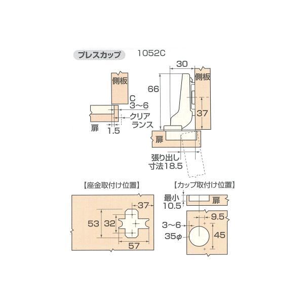 スライド蝶番 35ミリ半かぶせキャッチ付き ワンタッチ着脱タイプ(1個入り)|web-takigawa|04
