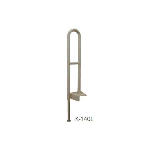 玄関上がりかまち用手すり K-140L