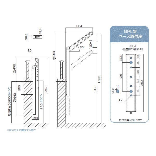 ベランダ用物干し金物 GP型 上下スライド式ロングタイプ|web-takigawa|05
