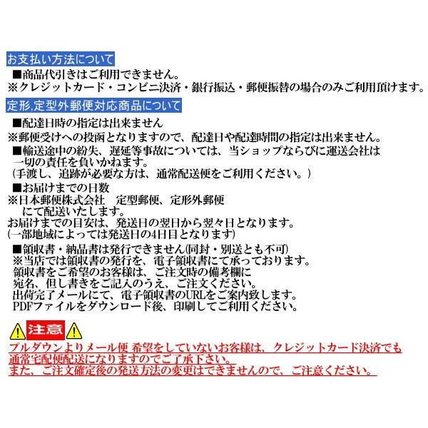 MIWA(美和ロック)PS(DN)樹脂ヘッド付 メーカー純正鍵作成 ディンプル純正合鍵(スペアキー)PS(DN)キー|web-takigawa|06