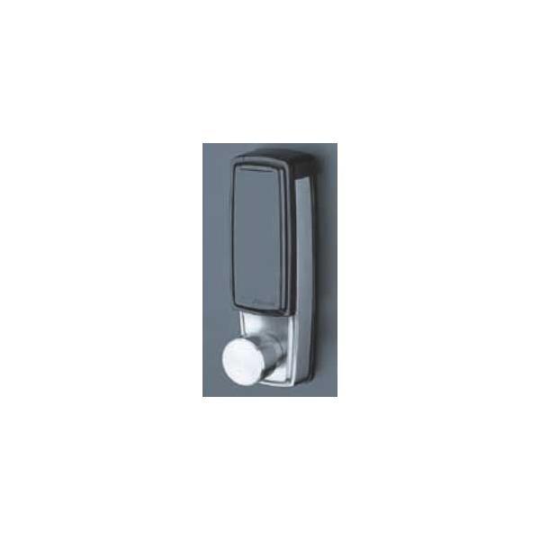 暗証番号式セキュリティドアロック(鍵) キーレックス2100用カバー