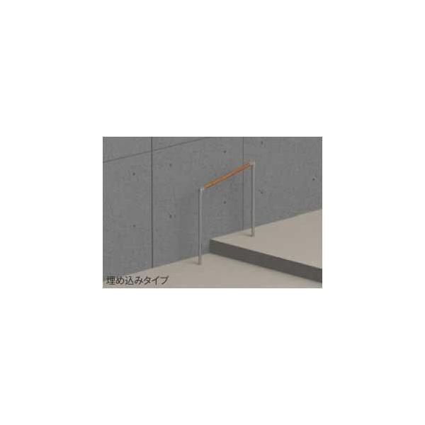 屋外用補助手すりセット(玄関アプローチ段差、滑り止め無し)|web-takigawa