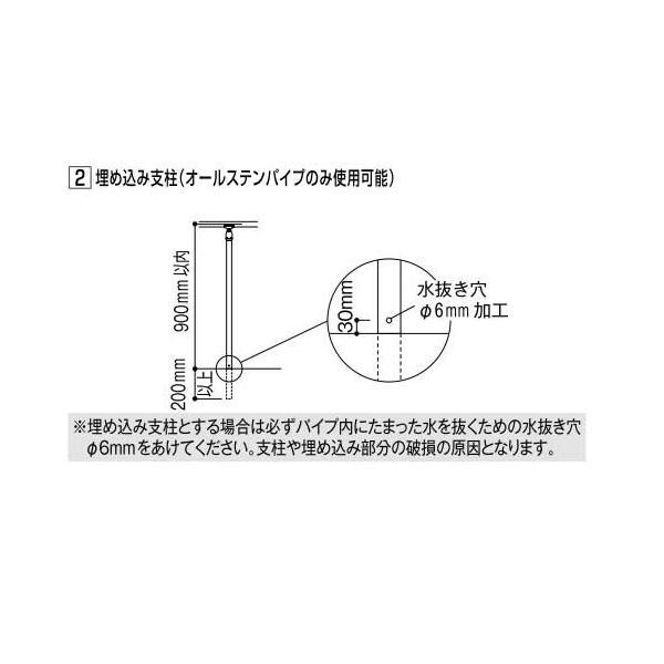 屋外用補助手すりセット(玄関アプローチ段差、滑り止め無し)|web-takigawa|04