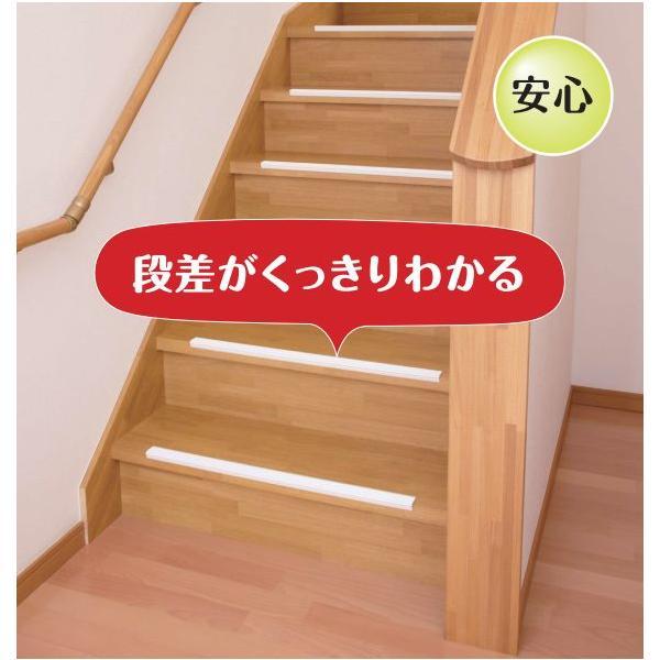 薄暗い室内階段用滑り止め材 ホワイトスベラーズ|web-takigawa|05