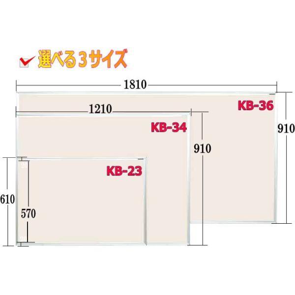 ピン マグネット使用可能室内掲示板 アイボリー 910mm×610mm|web-takigawa|03