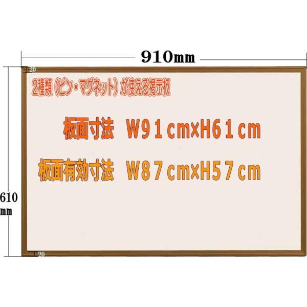 ピン マグネット使用可能室内掲示板 カラーアルミ枠 アイボリー 910mm×610mm|web-takigawa
