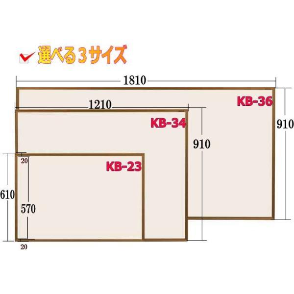 ピン マグネット使用可能室内掲示板 カラーアルミ枠 アイボリー 910mm×610mm|web-takigawa|03