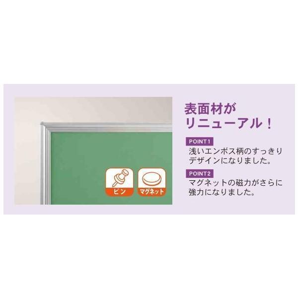 ピン マグネット使用可能室内掲示板 カラーアルミ枠 アイボリー 910mm×610mm|web-takigawa|04