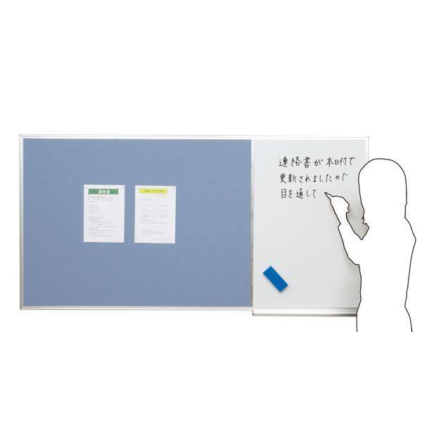 掲示板とホワイトボードがいっしょになった壁掛タイプのコンビボード 1210mm×910mm|web-takigawa