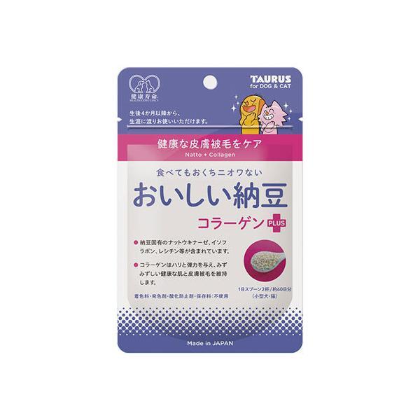 おいしい納豆 コラーゲン + ペット サプリ 犬 猫 栄養補給 納豆菌 善玉菌 粉末 30g トーラス ◇◇