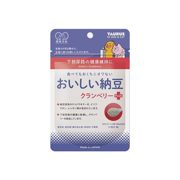 おいしい納豆 クランベリー + ペット サプリ 犬 猫 栄養補給 納豆菌 善玉菌 粉末 30g トーラス ◇◇