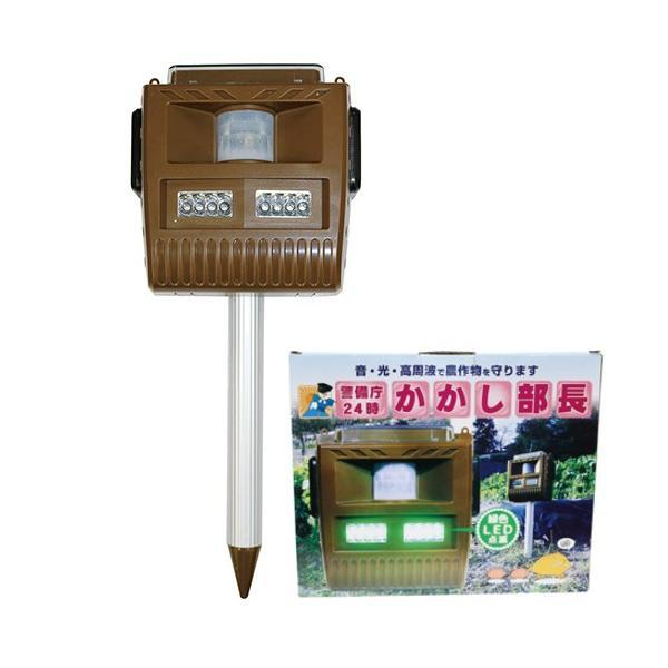 KAZ 警備庁24時かかし部長 SP-110