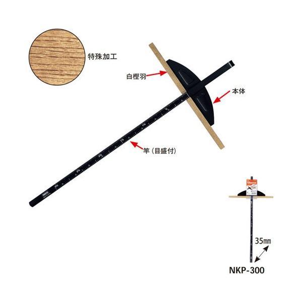 モトコマ MKK 丸鋸定規カチオン 白樫羽付 300mm ブラック NKP-300