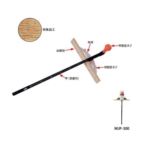 モトコマ MKK 丸鋸定規トリプルスライド 白樫羽 300mm ブラック MJP-300