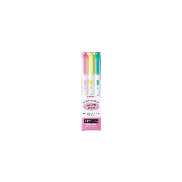 ゼブラ 蛍光ペン マイルドライナー 3色セット WKT7-3C