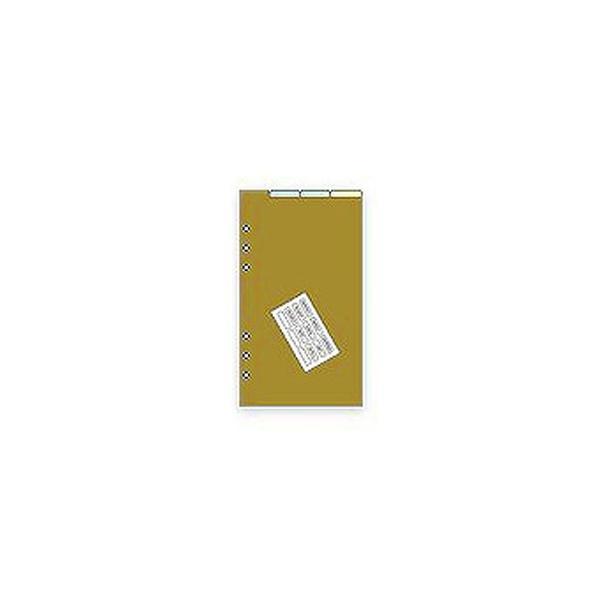 ダ・ヴィンチ リフィル 聖書サイズ カラーインデックス 4区分 DR329
