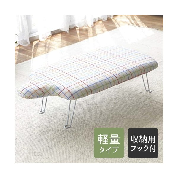 山崎実業 軽量人体型アイロン台 フック付き レインボー 07804
