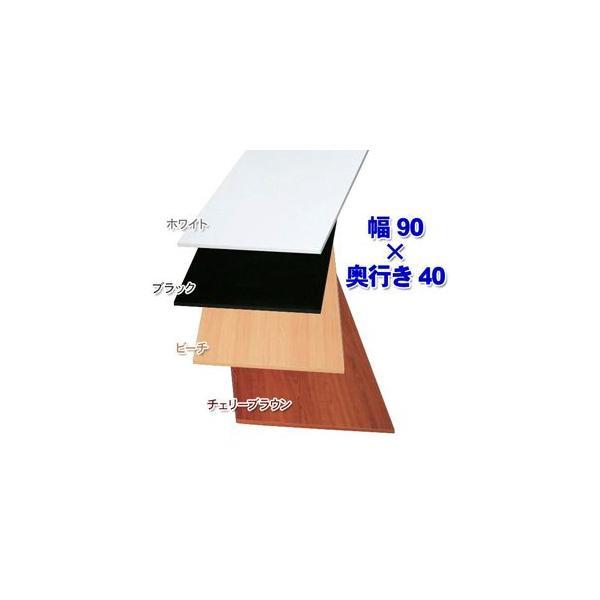 アイリスオーヤマ カラー化粧棚板 ホワイト LBC-940