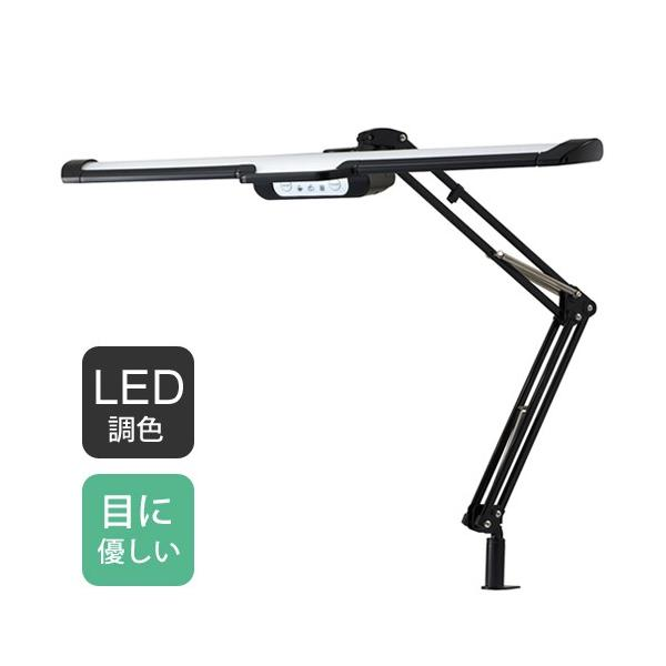 コイズミファニテック エコレディ LEDモードパイロットスリムアームライト ブラック ECL-359