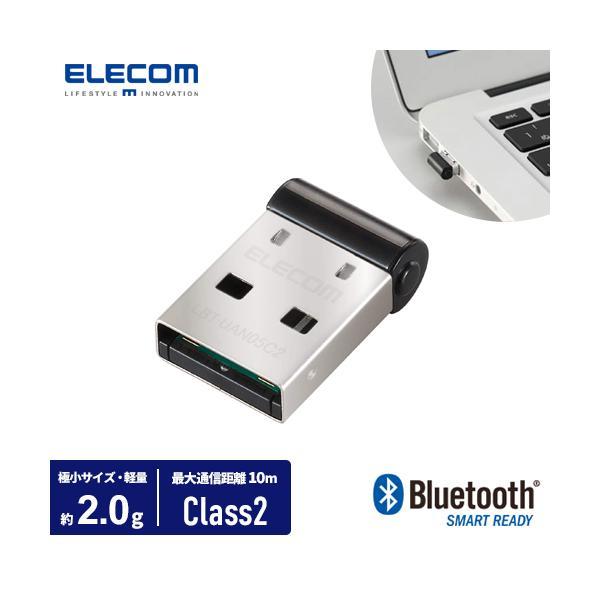 エレコム ELECOM BluetoothVer4.0 USBホストアダプター LE対応(省電力) Class2 / Windows10対応 ワイヤレス LBT-UAN05C2▽▼